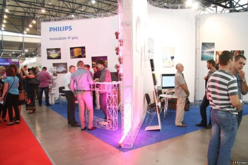 LED Expo открытие