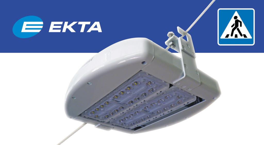 EKTA_LED_EXPO